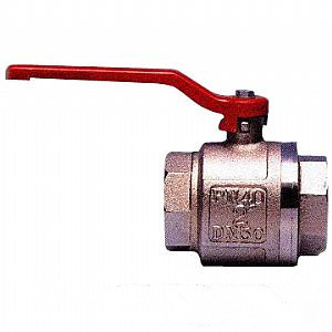 Brass Threaded Ball Valves, 2 Inch