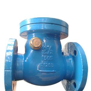 Cast Iron Swing Check Valves, AWW C508, 150LB