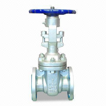 Carbon Steel Flanged Gate Valves