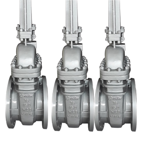 Carbon Steel Gate Valves, 16 Inch, 150 LB
